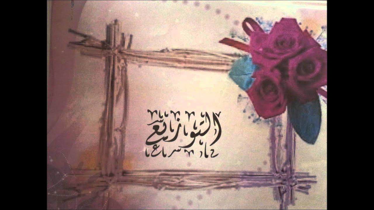 ملف انجاز المعلمة شهد المحايلي Youtube