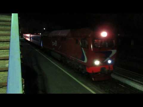 Поезд № 051Б Санкт-Петербург – Брест на станции Дно