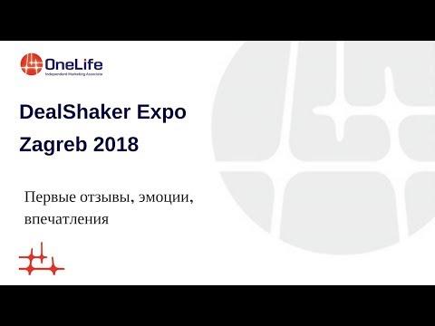 Dealshaker Expo Zagreb 2018
