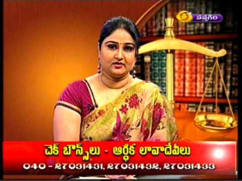 Cheque Bounce   Phone in programme on DD 8 Channel 30th July, 2012