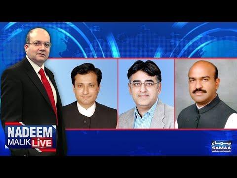 Nadeem Malik Live | 24 Oct 2017| SAMAA TV,