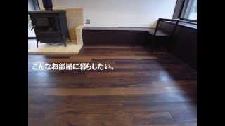 http://www.muku-flooring.com/6ajianwnopc-kagawa-kojin/index.html ア...