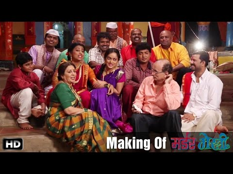 Making of Murder Mestri - Marathi Movie