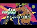 أغنية 【ニコカラ】LOSER【off vocal】