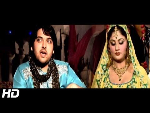 BISMILLAH KARAN - NADEEM ABBAS LUNEWALA - OFFICIAL VIDEO