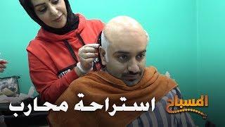 احمد شريف | #المسباح | استراحة محارب