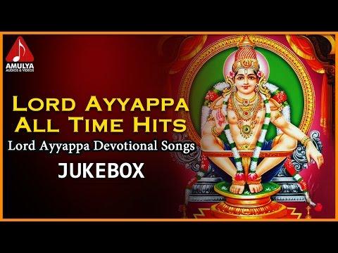 Lord Ayyappa Swamy All Time Hits | Telugu Devotional Folk Songs | Amulya Audios And Videos