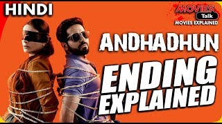 ANDHADHUN: Ending Explained | Spoiler