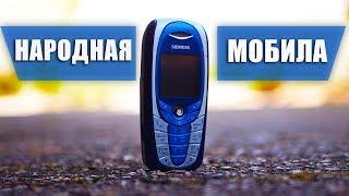 SIEMENS C65 – крутой прадед бюджетных телефонов