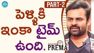 Sai Dharam Tej Exclusive Interview Part#2 || Dialogue With Prema | Celebration Of Life
