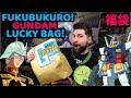 Gundam Lucky Bag 2019! ガンダム ガンプラ 福袋 2019 Fukubukuro 福袋開封 Gundam Unboxing