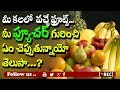 dream prediction in telugu I What does fruits dreams mean? I Fruit Dream Meaning and Interpretations