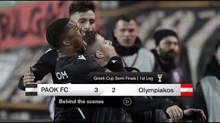 Η παρακάμερα του ΠΑΟΚ-Ολυμπιακός - PAOK TV
