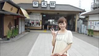 説明 富良野に行った視聴者さんからのお便り、北海道留萌本線 海老だし...