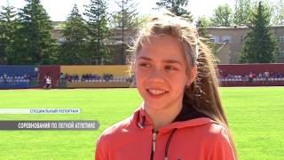 В Черноморске прошли соревнования по  легкой атлетике