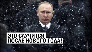 СРОЧНО - Путин устал - Россия ждёт ОТСТАВКИ! Новости, политика