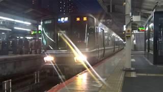 2017/3/28 JR西日本 223系普通米原行き 草津駅発車
