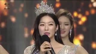 2018 미스코리아 선발대회 眞 김수민 방송 하이라이트