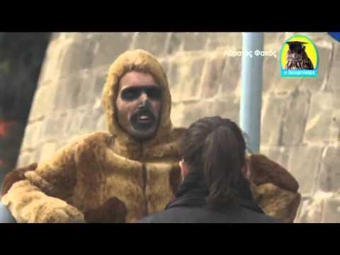 Τα Χασαμπουλιά - Προσοχή στην αρκούδα (Sigma TV)