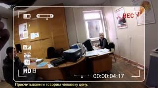 «Все как есть». Почему получить ОСАГО белгородцам иногда так сложно (15.04.2014)(, 2014-04-16T05:32:36.000Z)