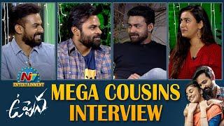 Mega Cousins Interview | Uppena Movie | Panja Vaisshnav Tej | Sai Tej | Varun Tej | Niharika | NTV