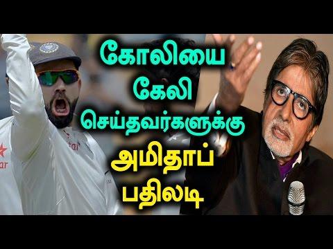 Virat Kohli is Donald Trump of world sport- Australian media - Oneindia Tamil