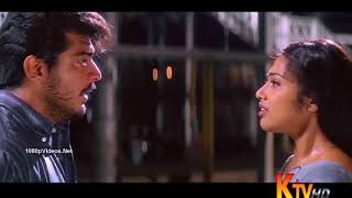 Uyire Ne Vilagathey   Climax Song HDTV   Anantha Poongatre 1080p HD Video S1