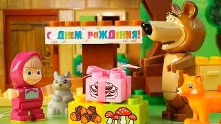 Видео для детей с игрушками - День Рождения! Игрушечные мультфильмы на русском