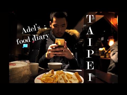 Adel's Taipei Food Diary