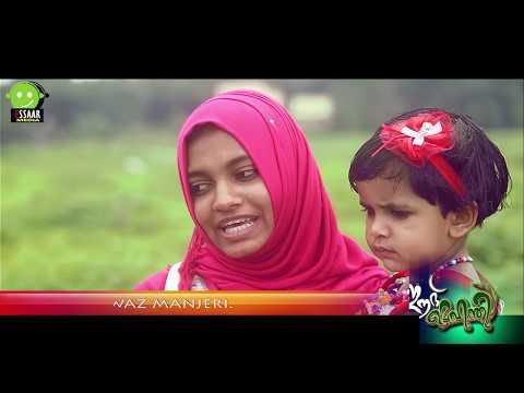 Eid Mehandi │Perunnal Album 2017 │Essaar Media