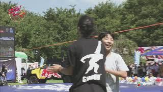 【4K】けーぶるにっぽん 躍動!JAPAN 跳べ!Slackline 田中姉弟の挑戦