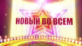 Алехандро ночной клуб Томск(, 2014-04-10T04:21:48.000Z)
