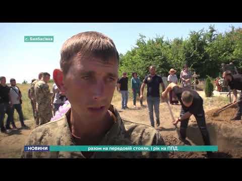На Донеччині попрощалися з Сергієм Майбородою