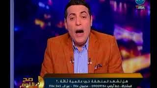 تعرف مع محمد الغيطي أسرار نارية عن .. هل تشهد المنطقة حرب عالمية ثالثة .. ؟