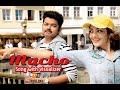 Mersal maacho tamil song with visualizer vijay kajal aggarwal a r rahman mp3