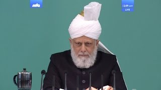 English Translation: Friday Sermon on April 28, 2017 - Islam Ahmadiyya