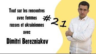 Meilleures villes en Russie et Ukraine pour faire des rencontres avec femmes russes ukrainiennes #21(, 2016-05-12T12:45:16.000Z)