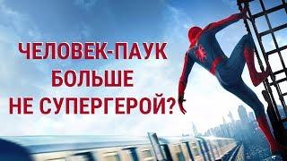 Человек-паук: Возвращение домой — Обзор фильма
