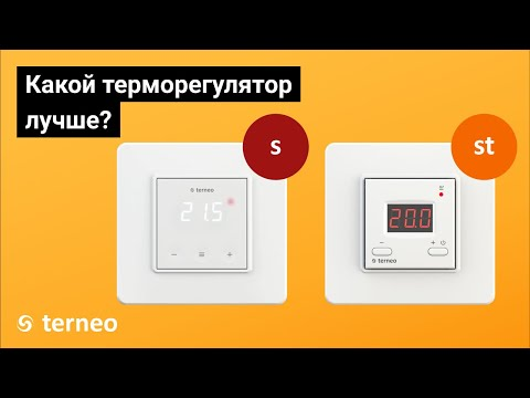 Терморегулятор Terneo St бежевый