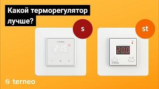 Обзор терморегуляторов terneo s и terneo st