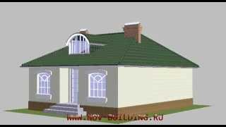 3D видео проект - частный одноэтажный дом 92 м2(http://www.nov-building.ru/proekt_doma.php?id=6&cat=1., 2012-12-16T11:32:37.000Z)