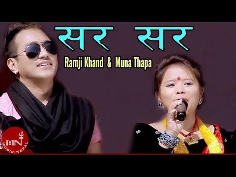 Ramji Khands Super Hit Dohori Song  Sara Sara  Muna Thapa Ft Parbati Rai