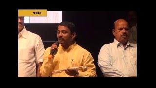 """MLA Prashant Thakur at the Launch of """"Swachcha Sundar Surakshit Panvel"""""""