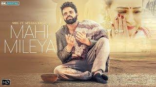 MAHI MILEYA (Lyrics) - Miel Ft. Afsana Khan (Full Song) Latest Songs 2018 | TAJ lyrics
