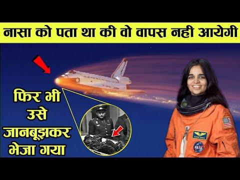 आखिर क्या हुवा था उस दिन कल्पना चावला के साथ ???...space shuttle Columbia disaster // home rocket // streaming vf