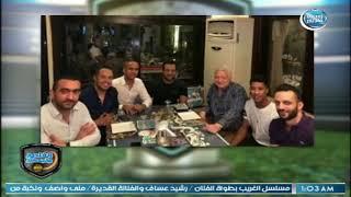 اسلام صادق: أيمن عبد العزيز رحل عن الزمالك بسبب خلافه مع ايمن حافظ