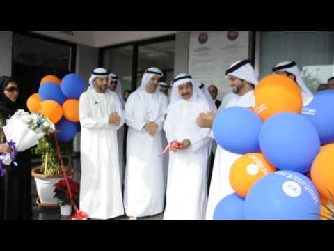 Port Rashid Opening Ceremony