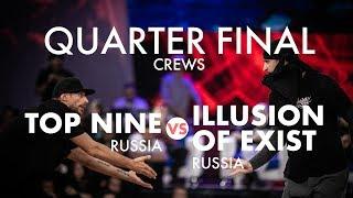 Russian open breaking championships 2019vk.com/fdsarr_breakingrobc2019.fdsarr.rumoscow, russia 10/2019top nine (russia) vs illusion of exist (russia)quarter ...