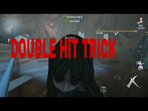 Tips : How to use new hunter Witch Of Dream & double hit trick | identity v