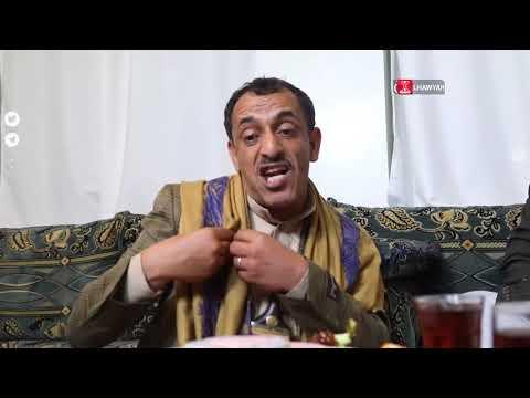 مسلسل كلام في محله | الحلقة  30 | قناة الهوية